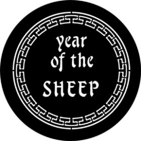 Rosco Cool Ink Gobo 77652 ( DHA # 652) Year Of The Sheep