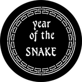 Rosco Cool Ink Gobo 77652 ( DHA # 652) Year Of The Snake