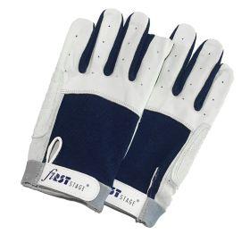 fiRSTstage® Rigging Handschuhe, weiß-blau